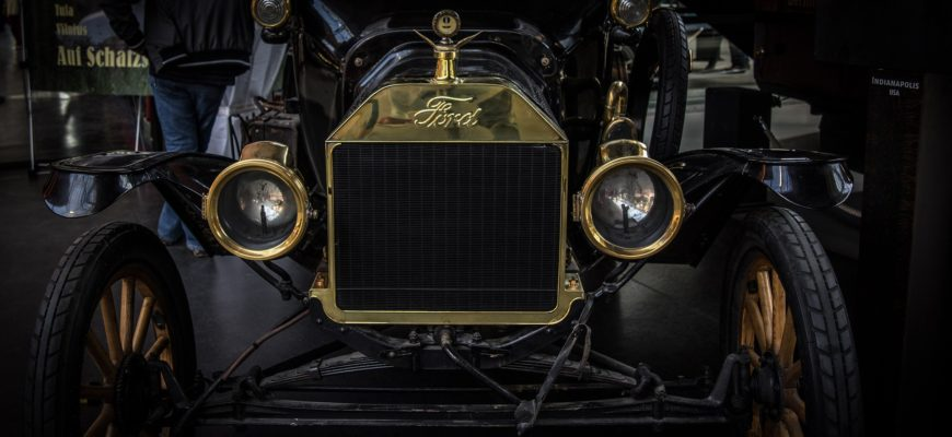 история завода ford
