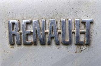 Стандартные и ремонтные размеры коленвала Renault